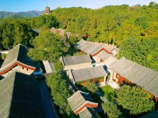 © Aman Resort at Summer Palace, Beijing